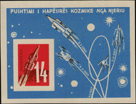 Albania 1962 Cosmic Flights imperf souvenir sheet unmounted mint.