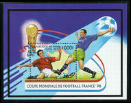 Benin 1997 World Cup Football souvenir sheet unmounted mint.