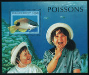 Benin 1997 Fishes souvenir sheet unmounted mint.