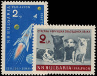Bulgaria 1961 Space Exploration unmounted mint.