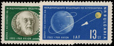 Bulgaria 1962 Astronautics Congress unmounted mint.