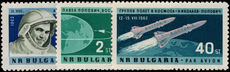 Bulgaria 1962 First Team Manned Space Flight unmounted mint.