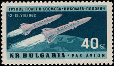 Bulgaria 1962 Vostok 3 and 4 unmounted mint.
