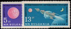 Bulgaria 1963 Mars 1 Space Station unmounted mint.