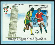 Cambodia 1990 World Cup Football souvenir sheet unmounted mint.