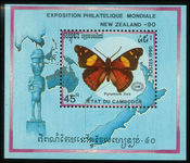 Cambodia 1990 Stamp Exhibition souvenir sheet unmounted mint.