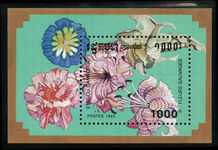 Cambodia 1993 Wild Flowers souvenir sheet unmounted mint.