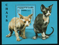 Cambodia 1997 Cats souvenir sheet unmounted mint.