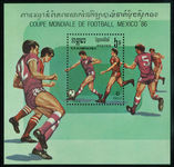 Kampuchea 1986 World Cup Football souvenir sheet unmounted mint.