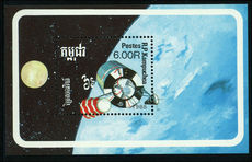 Kampuchea 1988 Space Exploration souvenir sheet unmounted mint.