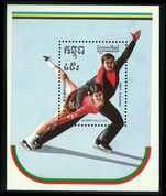 Kampuchea 1989 Winter Olympics souvenir sheet unmounted mint.