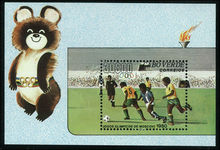 Cape Verde 1980 Olympics souvenir sheet unmounted mint.