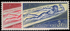 Czechoslovakia 1961 Worlds First Manned Space Flight unmounted mint.