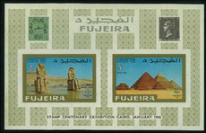 Fujeira 1966 Stampex imperf souvenir sheet unmounted mint.