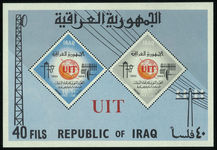 Iraq 1965 ITU souvenir sheet unmounted mint.