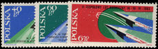 Poland 1963 Second Team Manned Flight unmounted mint.