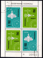 Poland 1963 Conquest of Space souvenir sheet fine used.