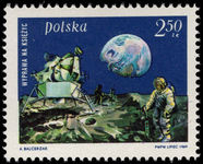 Poland 1969 First Man on the Moon unmounted mint.