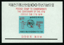 South Korea 1965 ITU souvenir sheet unmounted mint.