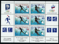 Slovenia 1994 Winter Olympic sheetlet unmounted mint.
