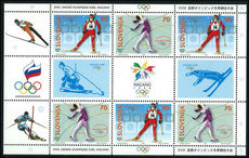 Slovenia 1998 Winter Olympic sheetlet unmounted mint.