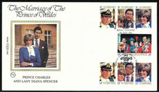 Guernsey 1981 Royal Wedding first day cover.