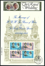 Isle of Man 1981 Royal Wedding souvenir sheet first day cover.