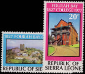 Sierra Leone 1977 Fourah Bay College unmounted mint.