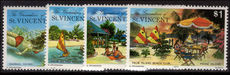 St Vincent Grenadines 1977 Prune Island unmounted mint.