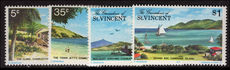 St Vincent Grenadines 1977 Canouan Island 1st series unmounted mint.