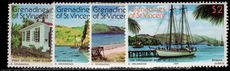 St Vincent Grenadines 1981 Bequia 2nd series unmounted mint.