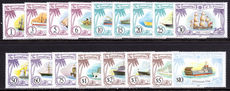 St Vincent Grenadines 1982 Ships unmounted mint.