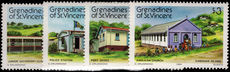 St Vincent Grenadines 1984 Canouan Island 2nd series unmounted mint.