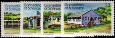 St Vincent Grenadines 1984 Canouan Island 2nd series specimen unmounted mint.
