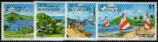 St Vincent Grenadines 1975 Petit St Vincent unmounted mint.