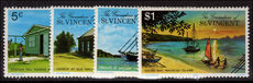 St Vincent Grenadines 1976 Mayreau Island unmounted mint.