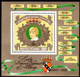 Chad 1982 21st Birthday Of Princess Diana souvenir sheet unmounted mint.