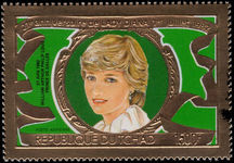Chad 1982 21st Birthday Of Princess Diana second issue unmounted mint.