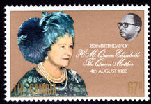 Gambia 1980 Queen Mother unmounted mint.