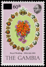 Gambia 1982 Royal Wedding surcharge unmounted mint.