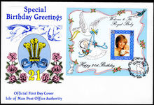 Isle of Man 1982 Prince William souvenir sheet first day cover.