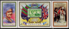 Lesotho 1980 Queen Mothers birthday unmounted mint.