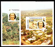 Sierra Leone 1992 Accession of Queen Elizabeth imperf souvenir sheet set unmounted mint.