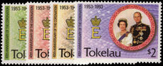 Tokelau 1993 Coronation Anniversary unmounted mint.