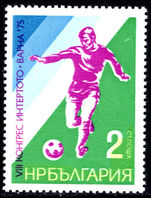 Bulgaria 1975 Inter Toto football cup unmounted mint.