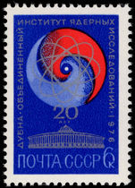 Russia 1976 Nuclear Research unmounted mint.