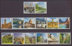 2012 UK A-Z unmounted mint.