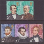 1973 British Explorers unmounted mint.