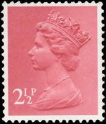 X929 2½p rose-red Harrison phosphorised paper unmounted mint.