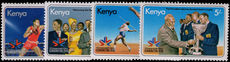 Kenya 1978 Commonwealth Games unmounted mint.